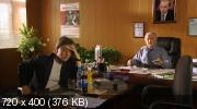 Застава [1-12 серии из 12] (2007) DVDRip