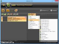 ImBatch 5.0.0 Portable - обработка изображений