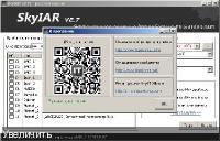 SkyIAR 2.71 Portable Rus (RePack by Nexus)