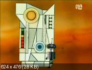 Машина Трурля (1975) TVRip