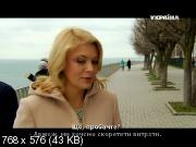 Три звезды [1-30 серии из 30] (2014) DVB