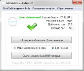 AntiCollector Base Updater 2.1 (2015) PC