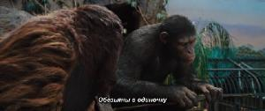 ������� �������. ������� / Planet of the Apes. Dilogy (2011-2014) HDRip | ��������