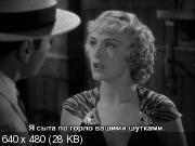 Последнее предупреждение мистера Мото (1939) DVDRip