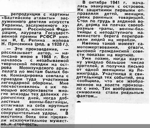 http://i60.fastpic.ru/thumb/2015/0301/af/0ddaac96f96e77f0aae9cc0b3d4e4faf.jpeg