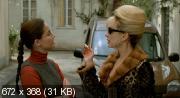 Распутницы (2001) DVDRip