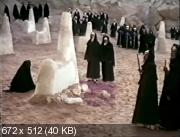Тайна племени Харабат (Мумия, Ночь подсчета лет) (1969) DVDRip