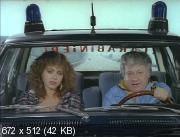 Бонни и Клайд по-итальянски (1982) DVDRip