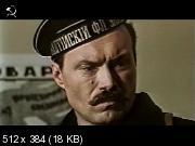 Комендант Пушкин (1986) VHSRip