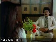 Эта связь (1982) DVDRip