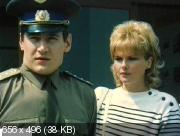 Парашютисты (1984) DVDRip