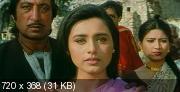 Шипы любви (1998) DVDRip