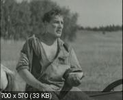 Вражьи тропы (1935) DVDRip