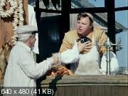 Не может быть! (1975) DVDRip