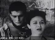 Борьба в долине (1953) VHSRip