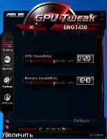 ASUS GPU Tweak 2.8.0.8 Final Rus