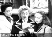 Письмо трем женам / A Letter to Three Wives (1949) DVDRip
