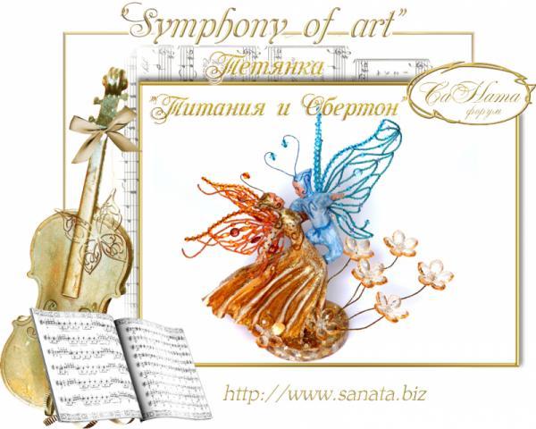 """Поздравляем победителей """"Symphony of art""""! D873dbd19a61e292b8f4fcb8dec27514"""