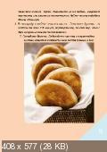 Л. Дёзер - Свежеиспечённый хлеб. Приготовьте хлеб дома и добейтесь замечательных результатов (2014)