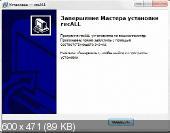 recALL v.15.04 Rus Portable