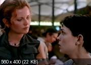 Магия смерти (Смерть от волшебства, Чародеи) (2000) VHSRip