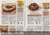 Добрые советы. Люблю готовить! Коллекция рецептов №4. Сладкая выпечка (2015)
