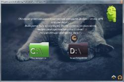 Сборник для Android'a by ProGmerVS v.15.4 build 28 (2015/RUS/ENG)