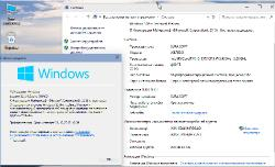 Windows 10 Pro Technical Preview х64 v.10051 by SURA SOFT (2015/RUS)