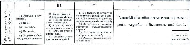 http://i60.fastpic.ru/thumb/2015/0407/9c/9c99499c1864cec62d59c183bacbb89c.jpeg