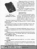 Информатика и комппьютерные технологии - Толков словарь Фридланд