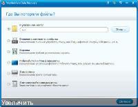 Wondershare Data Recovery 4.8.0.4 RePack by Diakov