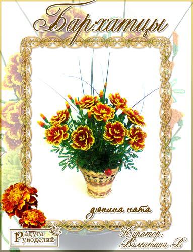 Мое творчество - Страница 6 2f1d519d6abaa4680a87035713b3a9c0