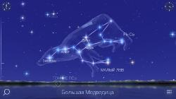 Star Walk 2 - Night Sky Guide v 1.3.1.81 (2015/RUS/Android)