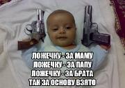Фотоподборка '220V' 16.04.15