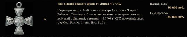 http://i60.fastpic.ru/thumb/2015/0415/ca/0e05f349440de370d8197d716555edca.jpeg