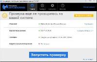 Malwarebytes Anti-Malware Premium v2.1.6.1022 Portable by speedzodiac