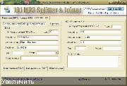 101 MP3 Splitter & Joiner 3.9.5 Rus RePack + Portable Rus