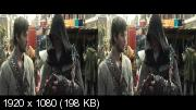 Седьмой сын в 3Д / Seventh Son 3D Горизонтальная анаморфная