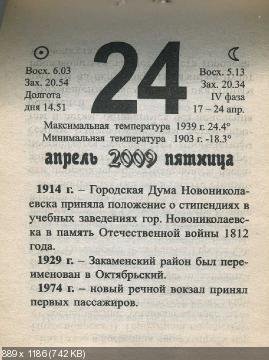 http://i60.fastpic.ru/thumb/2015/0424/55/f6678952c1fd60ead98b75925ff4c155.jpeg