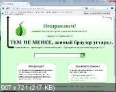 Tor Browser Bundle 4.5 Final Rus Portable