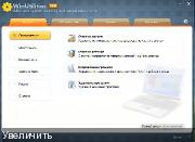 WinUtilities Professional Edition 11.37 RePack by D!akov [Multi/Ru]