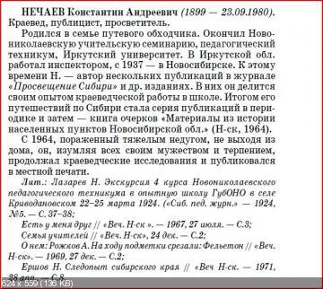 http://i60.fastpic.ru/thumb/2015/0505/ae/ad2f00eab28b39c422114c42eef6dcae.jpeg