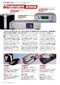 What Hi-Fi? ���� � ����� �5 (���) (2015) PDF