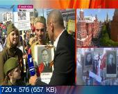Бессмертный полк. Москва (09.05.2015) DVB