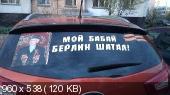 http://i60.fastpic.ru/thumb/2015/0511/a1/e82a0b55011df9e5d97171fd108ae6a1.jpeg