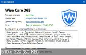Wise Care 365 Pro 3.62 Build 324 + Portable