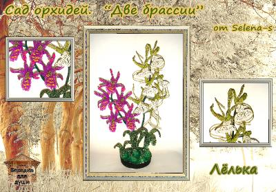 http://i60.fastpic.ru/thumb/2015/1018/1a/_22de19bcc3cce934fa449cbce52b0a1a.jpeg