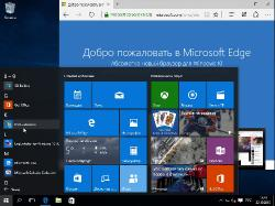 Windows 10 x86/x64 AIO 20in1 KMS-activation by m0nkrus (2015/RUS/ENG)