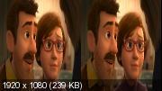 Головоломка в 3Д / Inside Out 3D (60 fps Лицензия ) Горизонтальная анаморфная