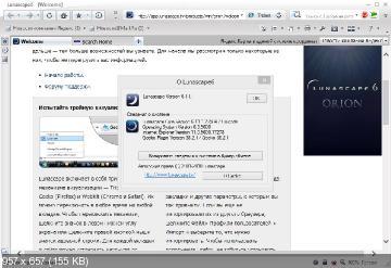 Lunascape 6.11.1